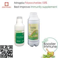China Veterinary Herbal Extract Immune Booster Oral Liquid Astragalus Polysaccharides wholesale