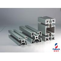 China 6063 Silver Extrusion Aluminum  Profiles of Assembly Line Used Car Trains Machinery wholesale