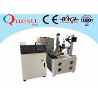 Buy cheap 5 Axis Auto Fiber Laser Welding Machine for metal CNC Control CCD display from wholesalers