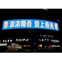 China Outdoor curved LED display P10 / 50m x 3m Fixed video wall solution for Advertisement wholesale