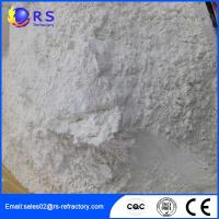 Buy cheap Insulating Castable Refractory, with Yellow Color, size 0-200 mesh from wholesalers