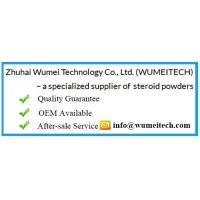 Zhuhai Wumei Technology Co.,ltd.
