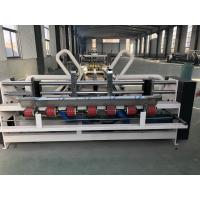 Buy cheap Corrugated Carton Folder Gluer Machine Fully Automatic Siemens System from wholesalers