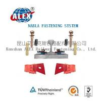 China Type Nabla Railway Fastener System with Clips on sale