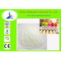 China Steroid Hormones Hydrochloride Pharmaceutical Ingredient Vardenafil  224785-91-5 wholesale