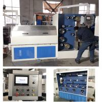 Quality 4 WIRES MULTI-WIRE DRAWING MACHINE WITH ONLINE ANNEALER AND PND630 TAKE UP(4 for sale