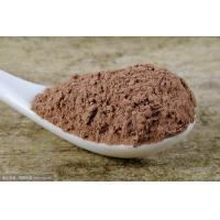 China A Class Natural Cocoa Powder Delicious Food Additives With Reddish Brown To Dark Brown wholesale