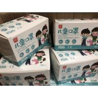 China CE Certification Disposable Face Mask 14.5*7.5cm With Elastic Earloop wholesale