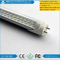 China Hot selling CE RoHS approved 9W Oval LED Tube Light T8(1200*26mm) wholesale
