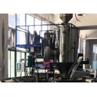 China ABS PC Plastic Recycling Extruder Machine Multi - Layer Rotating Twin Screw wholesale