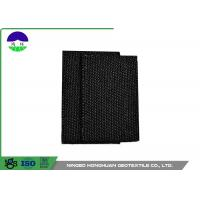 China Polypropylene Monofilament Woven Geotextile Fabric Black Color 100kn / 100kn wholesale