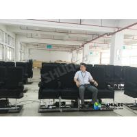 Buy cheap Motion Chair 4D Movie Theater With Special Systerm And Metal Screen from wholesalers