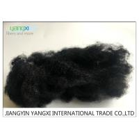 Buy cheap 3 Denier Black Polyester Fiber Low Fusion For Needle Punch Non Wovens from wholesalers