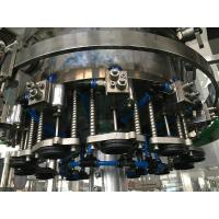 China Rotary Carbonated Drink Filling Machine on sale