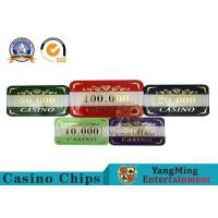 China High - End 760PCS Casino Poker Chip Set With Aluminum Box Eco - Friendly wholesale
