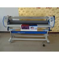 China 2015 Roll to Roll Photo Laminating Machine on sale
