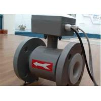 China Insertion Type Sewer Flow Meter Magnetic In Pulp And Paper Accuracy 1% Fs on sale