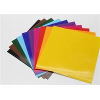 China Sedex Certified Offset Gummed Paper Squares for Display Works wholesale