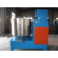 China Industrial Pellets Plastic Mixer Machine , Food Powder Mixing Machine Vertical Structure wholesale