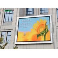 China Outdoor LED Video Wall P5 LED Screen High Resolution 3840hz 16 Scan Driving on sale