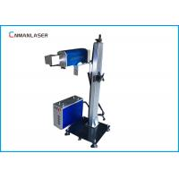 Buy cheap Air Cooling Small Laser Marking Machine For Metal 50/60HZ , 3 Years Warranty from wholesalers
