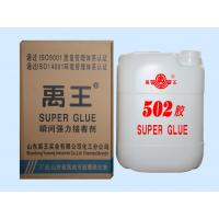 China 25kg barrel cyanoacrylate glue SK  for woodworking in large packing wholesale