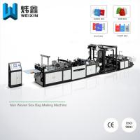 China Waterproof Non Woven Bag Making Machine With Printing Fully Automatic wholesale