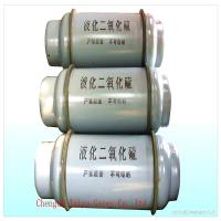 China Sulfur Dioxide SO2 Exporter wholesale