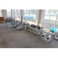 China 3 Layers Non Woven Mask Machine For Hospital Factory Disposable Weight 2500kg wholesale