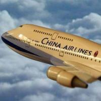 China Air Freight from Shenzhen or Guangzhou to New York, Seattle, Chicago, Atlanta, Dallas and Houston on sale