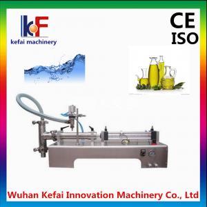 China liquid machines filling machine wholesale