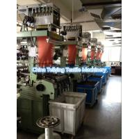 China good quality jacquard needle loom 6/55/320 for weaving pattern label ribbon with elastic on sale