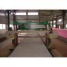China Horizontal Long Sheet Sponge Cutting Machine For Rigid PU Foam 60m / Min wholesale