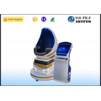 China Coin Operated Single Seat 9D Virtual Reality Cinema With Shooting Games wholesale