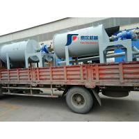 China FMZZ-100 Dry Powder Mixer Machine Portable One Axis Single Horizontal Shaft Mixer wholesale