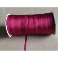 China 100% pure silk embroidery ribbon on sale