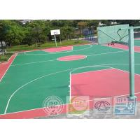 China Non Toxic Fadeless Sport Court Surface , Outdoor Rubber Flooring For Basketball Court wholesale