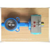 Buy cheap SIL3 APPROVED RACK AND PINION PNEUMATIC ACTUATOR AT45 AT400 DOUBLE ACTING from wholesalers