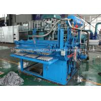China Energy Saving Yogurt Pulp Tray Machine / Small Egg Tray Machine wholesale