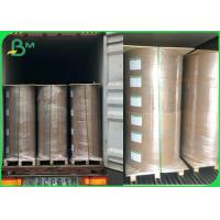 Buy cheap 150 - 350gsm Unbleached Brown Kraft paper PE coated for Wrapping from wholesalers