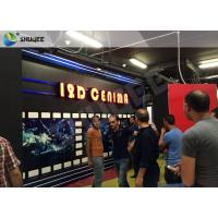 China 5D Movie Cinema Theater With Simulator System, Snow, Bubble, Rain, Wind Special Effect wholesale
