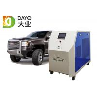 Buy cheap Engine Parts Car Motor Oxygen Hydrogen Cleaning Machine Auto Carbon Cleaner from wholesalers