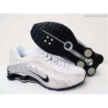 China Sell Nike Shox R2 R3 R4 NZ Shoes,Nike Air Max Shoes wholesale