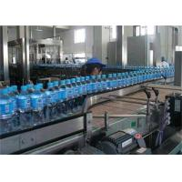 Buy cheap Complete Full Automatic Mineral / Drinking Water Production Line Water Bottle from wholesalers