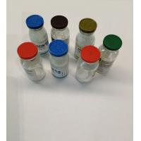 China Spectinomycin Hydrochloride Injection 2G 1VIAL+ 3.2ML Diluent / BOX wholesale