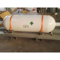 China Sulfur Hexafluoride SF6 Gas 99.995% Manufacturer wholesale