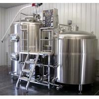 China Commercial beer brewing equipment , Commercial beer brewing equipment wholesale