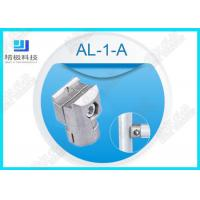 Buy cheap AL-1-A Inner Aluminum Tubing Joints Metal Tube Fittings ADC-12 High Strength from wholesalers
