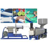 China Insulation Pipe Pe Foam Extrusion Line , EPE PE Pipe Extrusion Machine CE Approval wholesale
