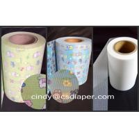 China Magic velcro frontal tape for baby diapers on sale